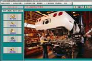 世纪迪安汽修管理系统网络版