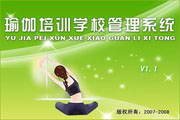 宏达瑜珈培训学...