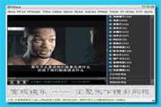 BNSee网络电视