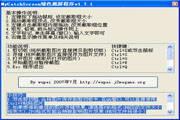 MyCatchScreen绿...