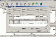 佳宜会员管理软件 2.28.0620(网络版)
