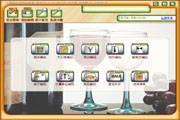 实通餐饮软件入门版(迷你版)