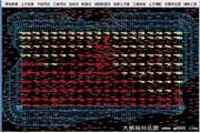飞时达土方计算软件FastTFT 12.1.0