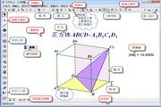 几何图霸 3.3