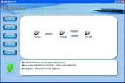 神舟财务软件 3.86