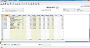 佳软仓库管理软件(工业版)