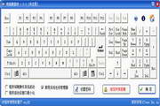 电脑键盘锁