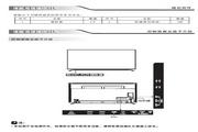 创维43G6液晶彩电使用说明书 官方版