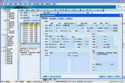 房介王-房产中介软件