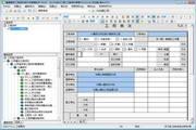 慧通建筑工程资料制作与管理软件-河北版 4.06
