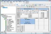 慧通建筑工程资料制作与管理软件-天津版 4.06