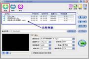 手机3GP/MP4视频转换器 11.6