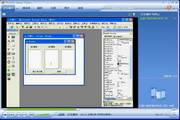 全国计算机等级考试二级(VB语言)-软件教程第七章 VB控制结构