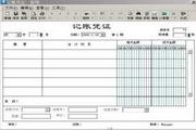 金蝶KIS标准版 8.1
