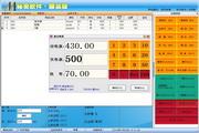 秘奥服装店销售管理软件系统(前台)POS版 8.68