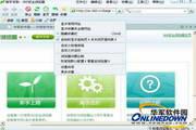 360安全浏览器 8.1.1.213 正..