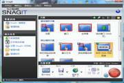 SnagIt 10.0.1.58  汉化版