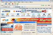 飞腾浏览器(FlyIe) Vista 专用版 1.66