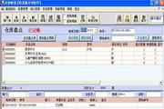 特慧康医药管理系统(含GSP管理)