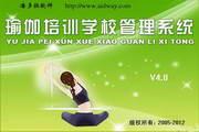 潘多拉瑜伽培训学校管理系统