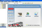 潘多拉公交车辆管理系统