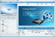 Joboshare iPad Video Converter