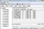 QQ聊天记录查看器2014绿色解..