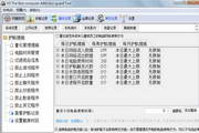 QQ聊天记录查看器2014绿色解码版 10...