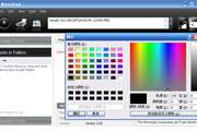 NexusFont 2.6.2