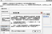 视频截图王 1.23