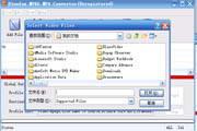 Bluefox MPEG MP4 Converter 3.1.12.1008