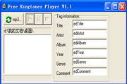 Free Ringtones Player