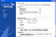 cFos(64bit) 8.01 Build 3134