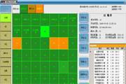 申花无线触摸屏餐饮信息管理系统(网络共享版)