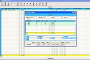 好用收费管理软件  网络版 1.10