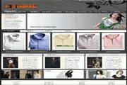 新普服饰行业商城购物系统(asp.net)