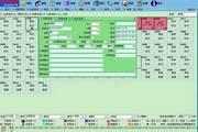 飞龙餐饮管理软件繁体版