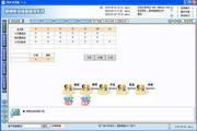 豪创电话营销系统 CRM 7.0