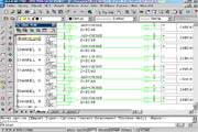 File System Auditor