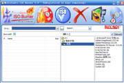 4Media ISO Burner 1.0.56.1018