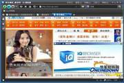 iQ浏览器