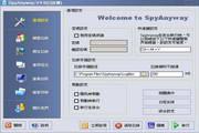 SpyAnyway 繁体中文版 4.7 Build5.2.25.1