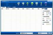 影音转霸2012 3.61