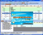 超人水运工程量清单计价软件 JTS271-2008