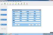 赛管家生产订单管理系统