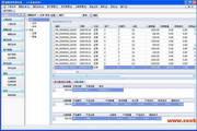 面业专家2012-面粉厂管理系统