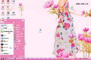 粉色桌面主题包...