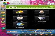 快門網絡語音2009