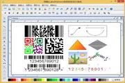 领跑标签条码打印软件 5.2.3..