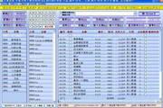 黄金屋手机MP3MP4电影下载系统